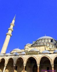 Mosquée Süleymaniye