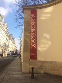 Entrée (métro Varennes)